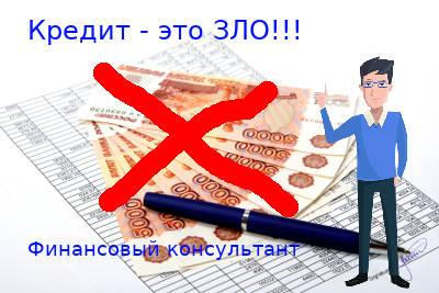 код новосибирск мобильный
